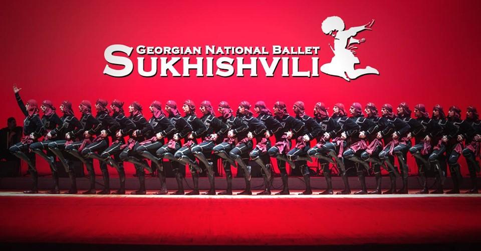 Sukhishvili – Georgisches Nationalballett |18.11.19 | Wien